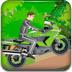 森林重型摩托车