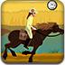 动物医生骑马