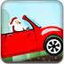 圣诞老人驾跑车