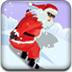 圣诞老人滑雪之旅