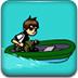 少年骇客水上追击