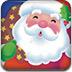 寻找圣诞节数字