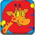 爱玩游戏的长颈鹿