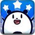 贪睡的熊猫