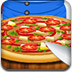 朱丽叶宝贝做披萨