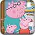 粉红小猪清理洗手间
