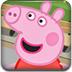 粉红小猪投篮