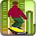公路滑板赛