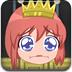 �L�l公主逃出魔塔