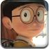 我爱哆啦A梦