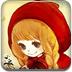 童话女主角小测试小游戏