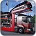 汽车运输卡车拼图