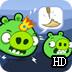 捣蛋猪HD7.0