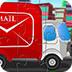 邮政卡车拼图