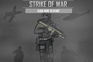 Forças especiais combate principal
