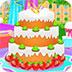 彩色婚礼蛋糕
