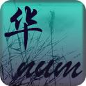 刘备和诸葛亮是张飞遇刺的幕后元凶?