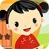 日本女孩救援2