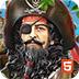 海盗的荣誉
