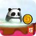 熊猫的糖糖
