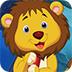 救援敏捷的狮子