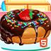 烹�美味甜甜圈