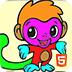 顽皮猴图画册