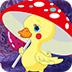 救援蘑菇鸭