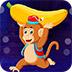救援偷香蕉的猴