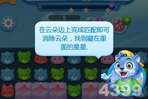 全民萌萌消_全民萌萌消html5游戏_4399h5游戏-h.4399.com