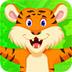 救援欢乐的老虎