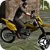 铁道摩托挑战赛