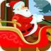 圣诞节逃离别墅