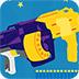玩具枪图画册