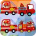 动物消防车对对碰