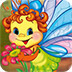 救援丑陋的蝴蝶