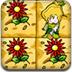 种向日葵小游戏