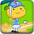 柑仔打棒球